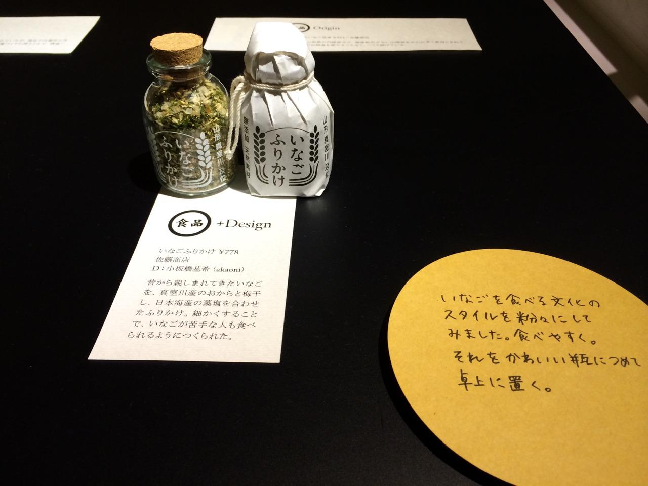 http://www.satoshoten.jp/blog/1411031559405.jpg